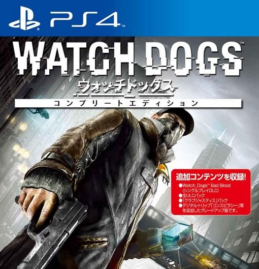 watch-dogs-ce_150409