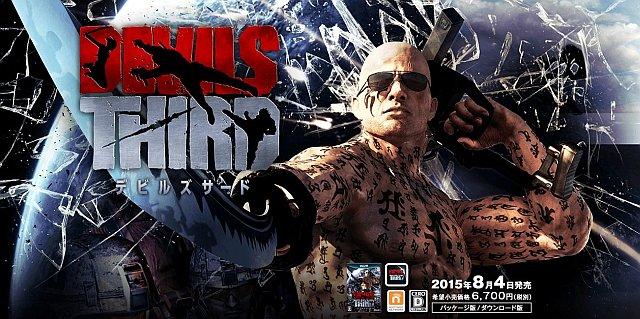 devils-third_150610