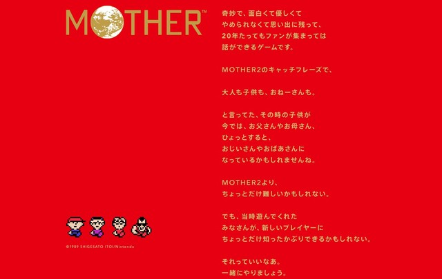 mother_150615