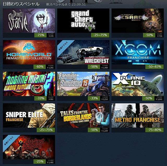 steam-summer-sale_150612