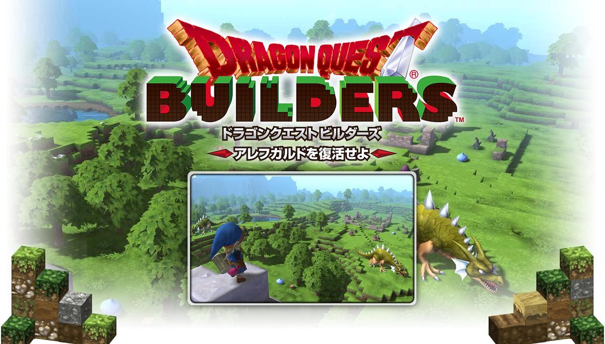dq-builders_150708