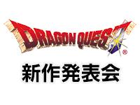 dragon-quest_150727