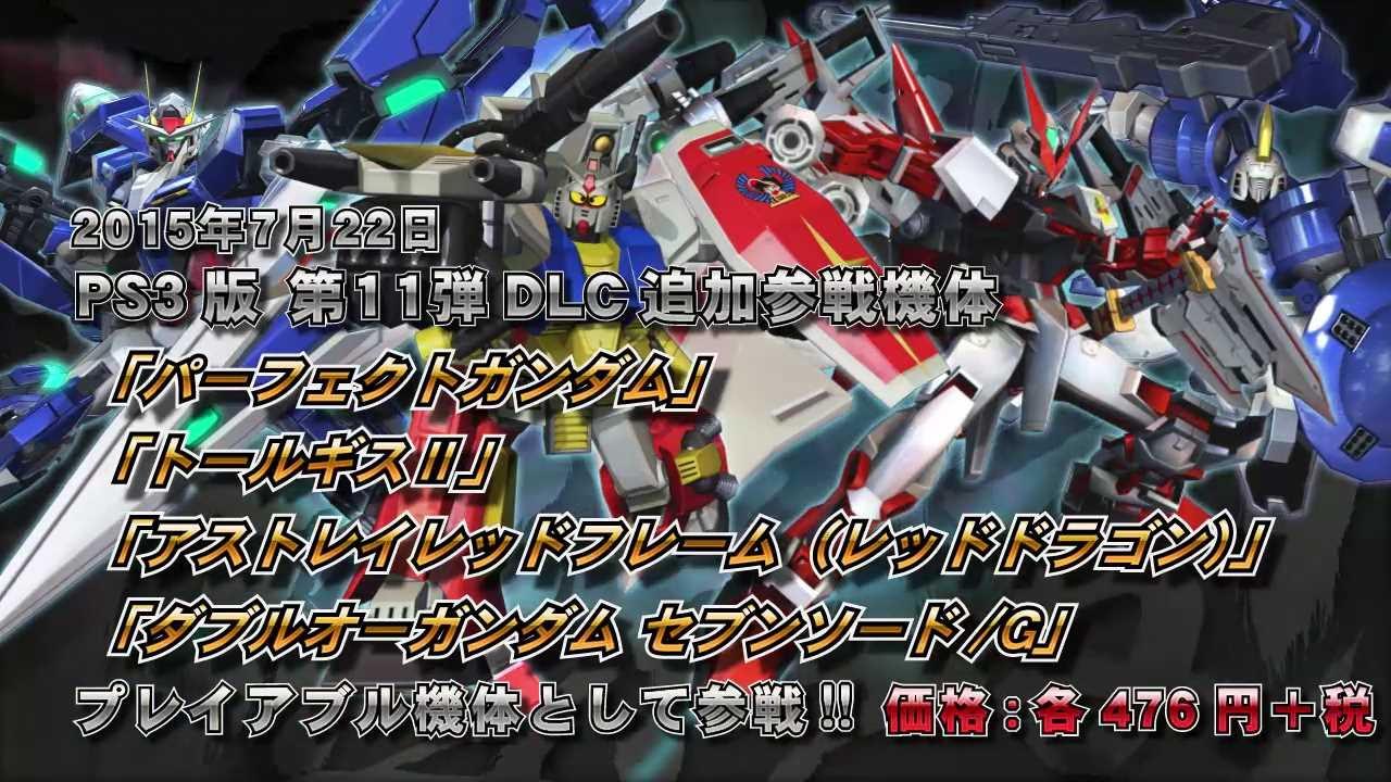 gundam-exvs-fb_150717