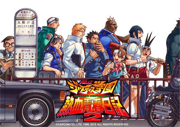 justice-gakuen-2_150701