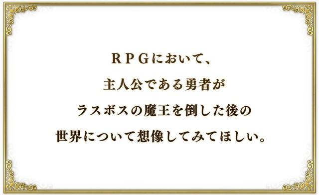 nipponichi_150702