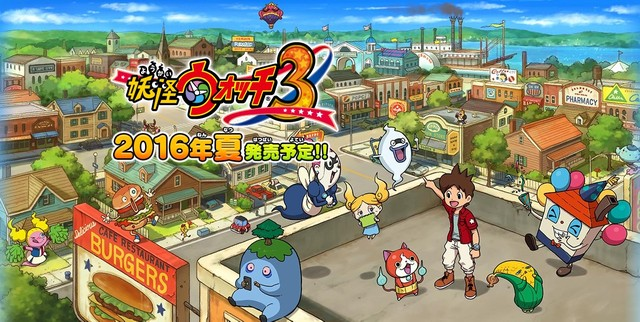 yokai-watch-3_150709