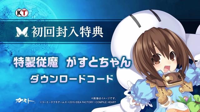 yorunonaikuni_150727