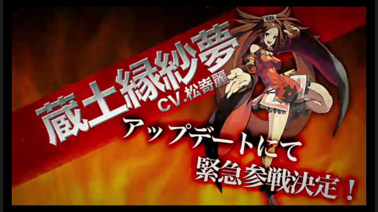 guilty-gear_150815