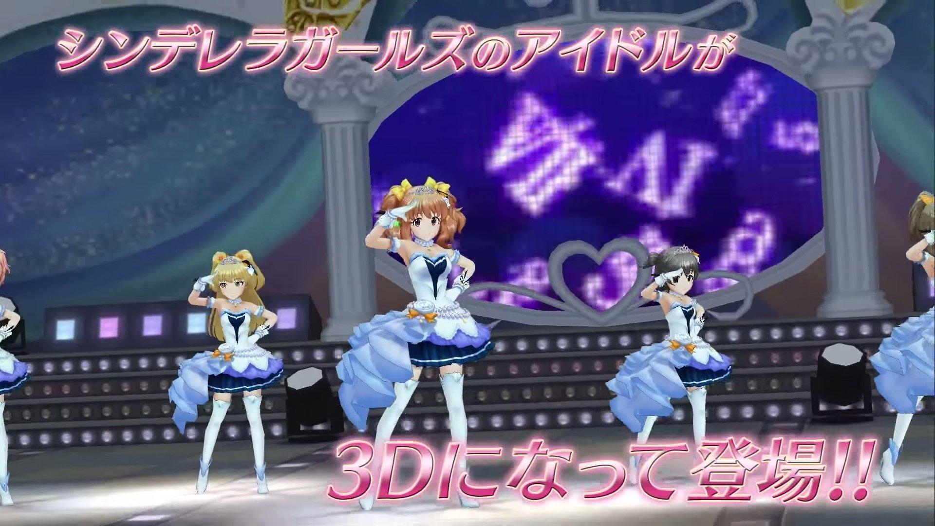 ls-stage_150824