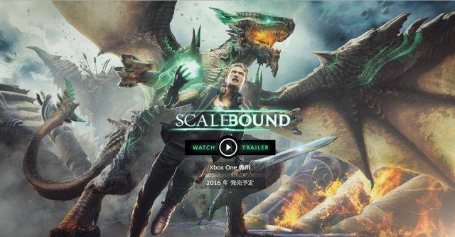 scalebound_150825