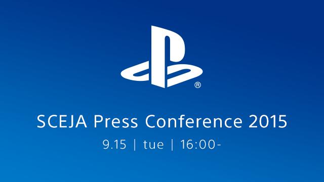 sceja-press-conference-2015_150825
