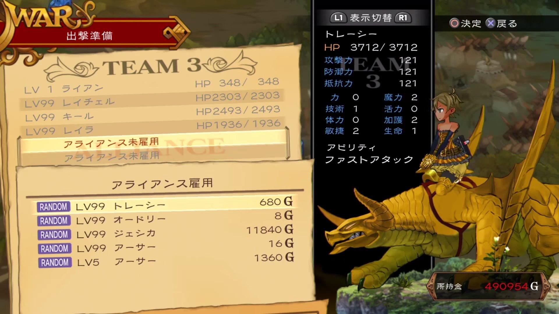 grand-kingdom_150904