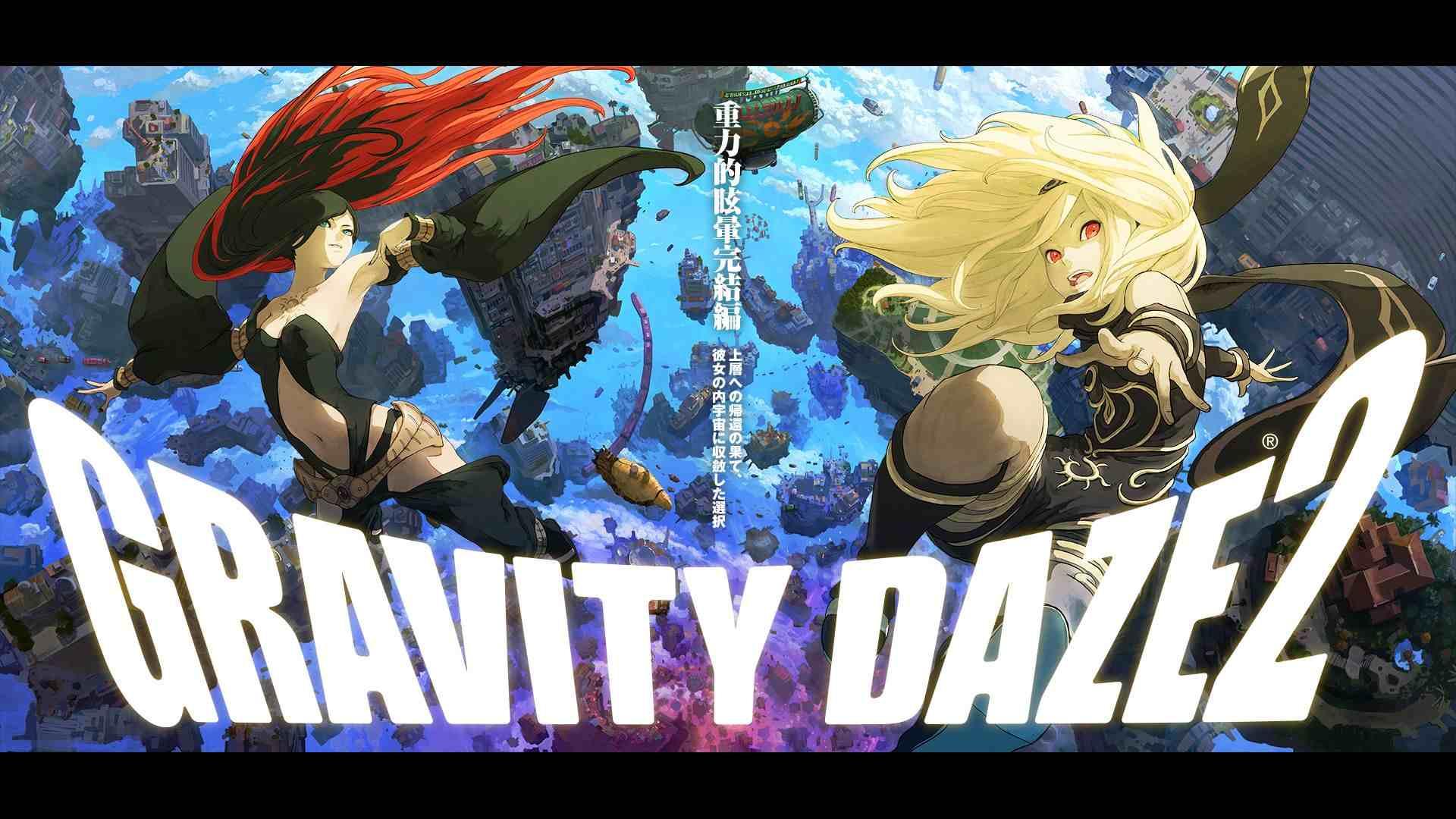 gravitydaze_remaster_150917 (3)_R