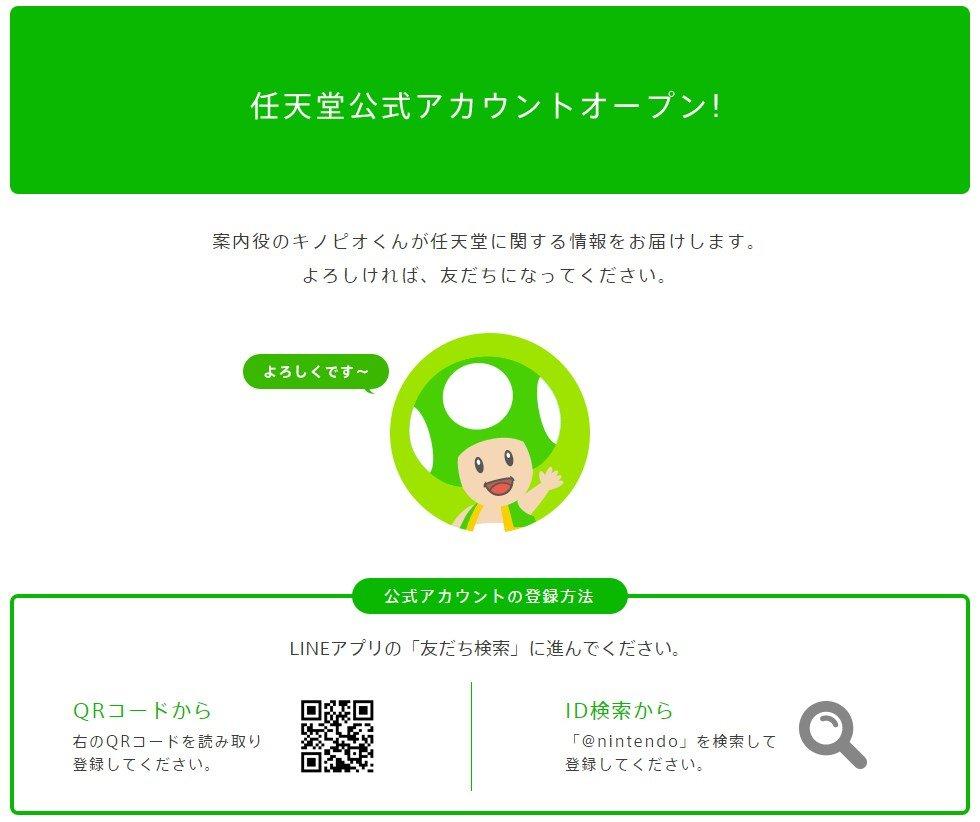 nintendo-line_150922