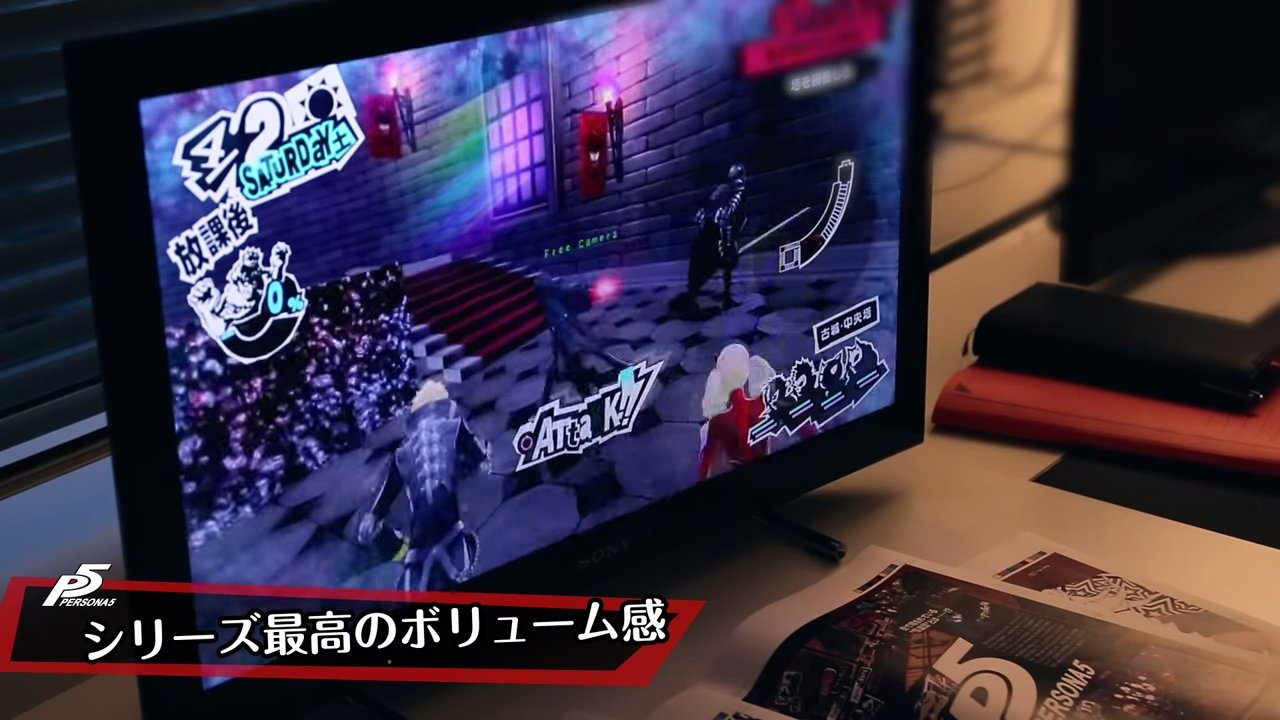 persona5-interview_150917