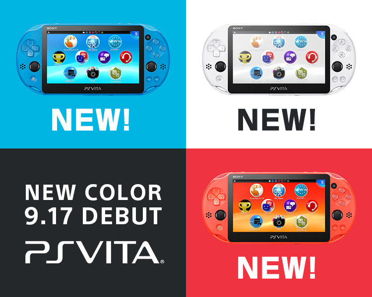 ps-vita-new-color_150901