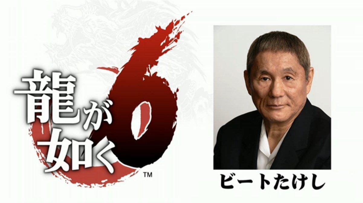 ryugagotoku6_150917