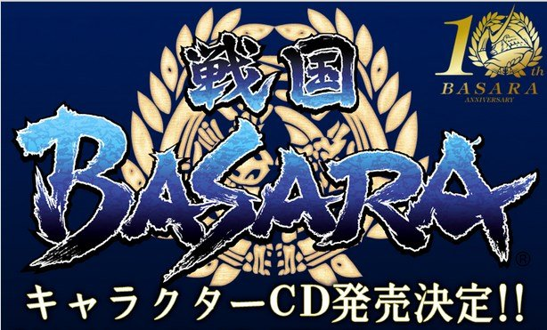 sengoku-basara-character-cd_150924