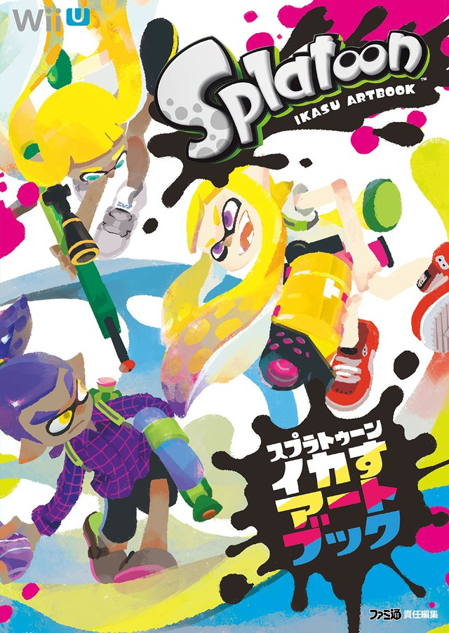 splatoon_150910
