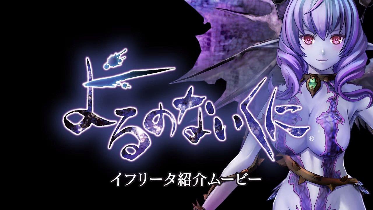 yorunonaikuni_150911