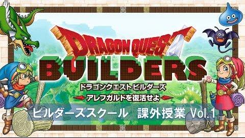 dragon-quest-builders_151026