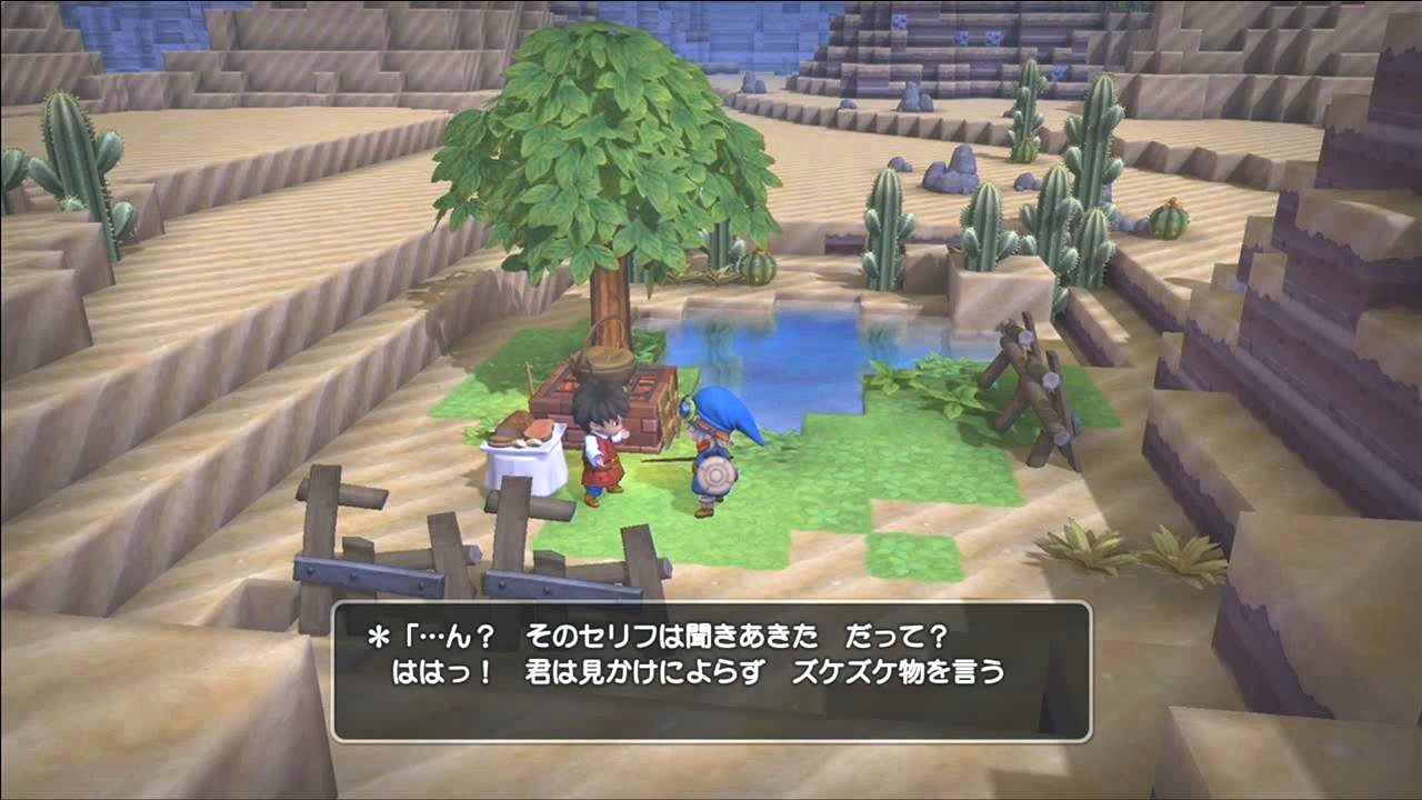 dragon-quest-builders_151030