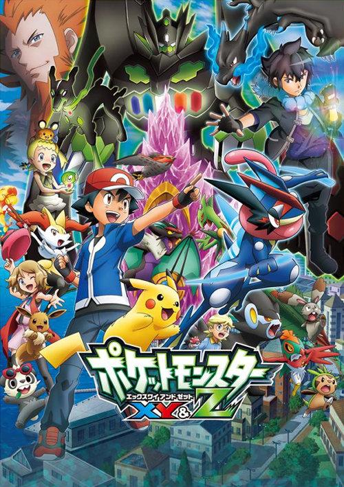pokemon-xyz-anime_151011