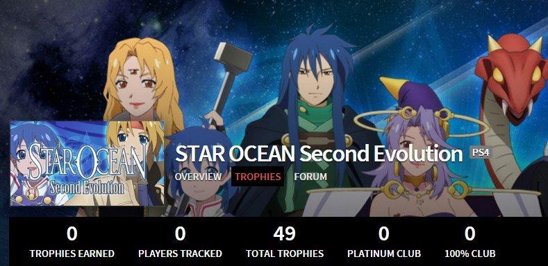 star-ocean-2_151027