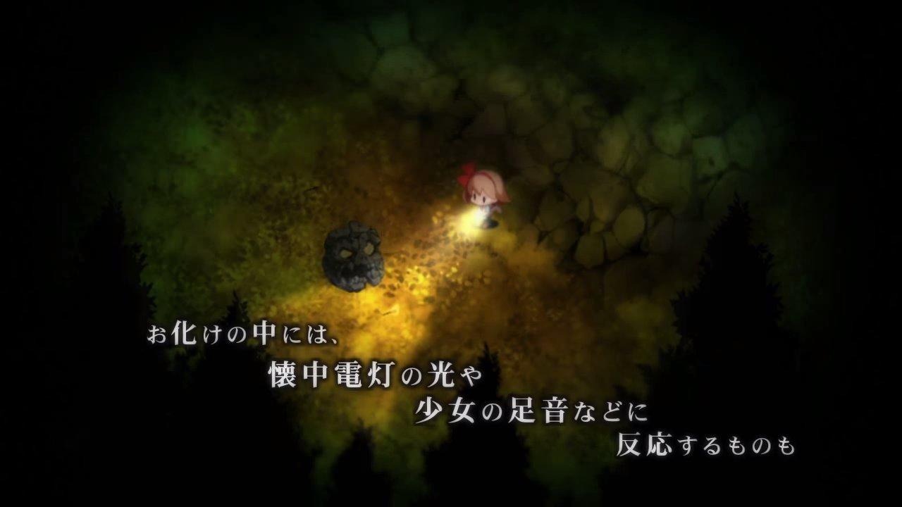 yomawari_151001