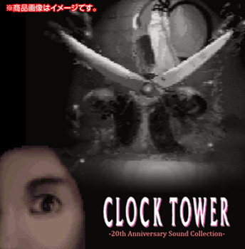 clock-tower_151105