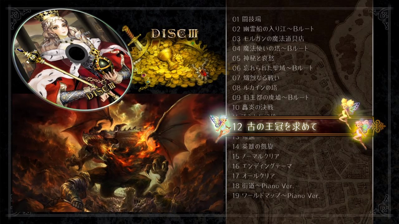 dragons-crown_151116
