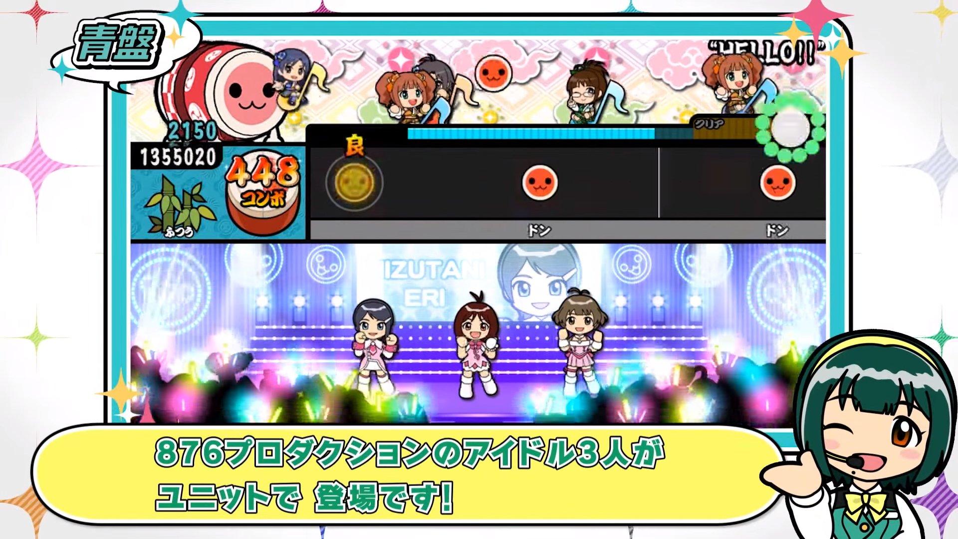 idol-master_151106