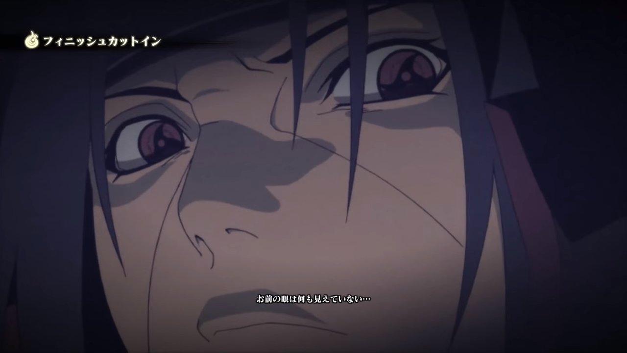 NarutoStorm4_151124