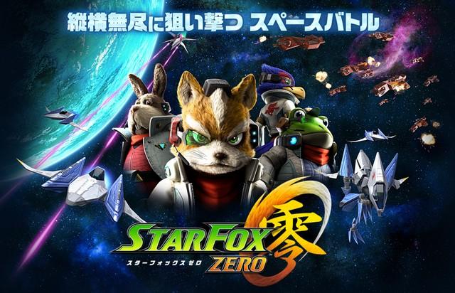 StarFoxZero_151113