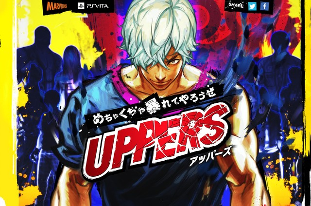 uppers_151117