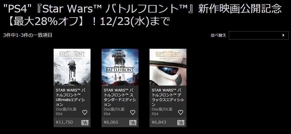star-wars-battle-front_151216