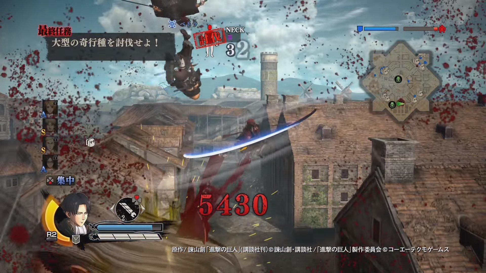 attack-on-titan_160115