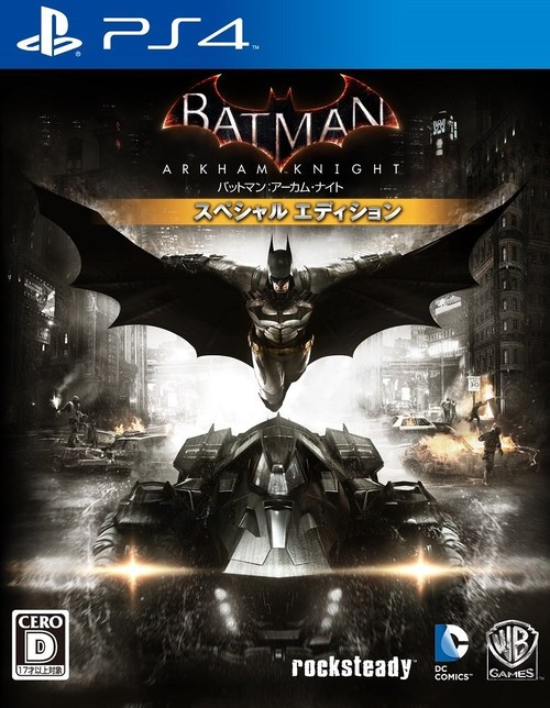 batman-arkham-knight_160120