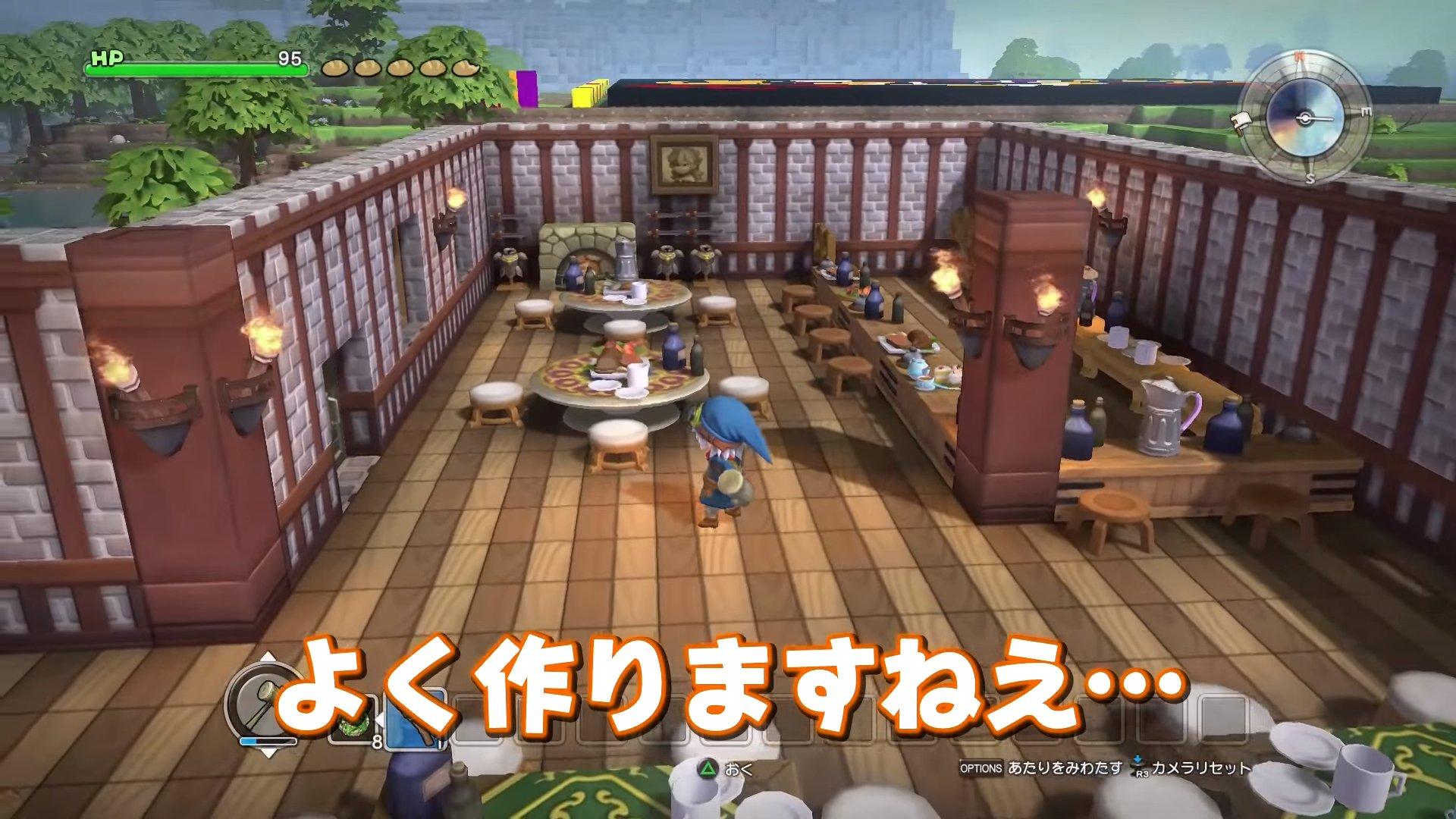 dragon-quest-builders_160125