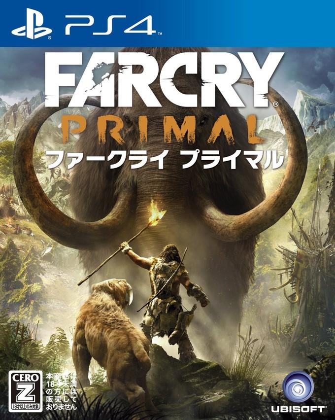 farcry-primal_160121
