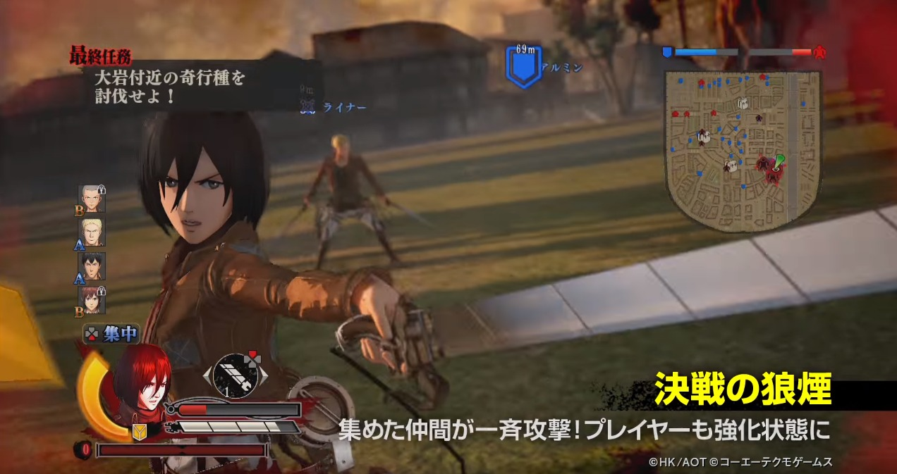 attack-on-titan_160203