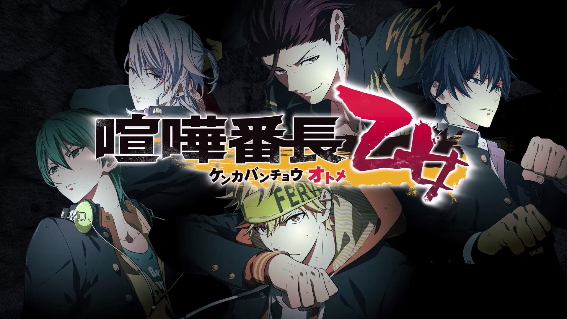 kenka-bancho-otome_160225
