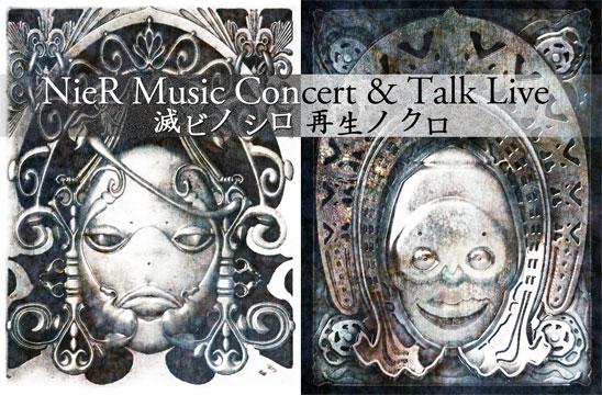 nier-concert_160215