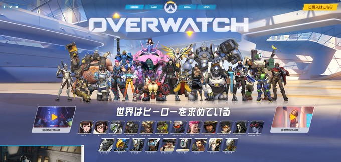 overwatch_160226