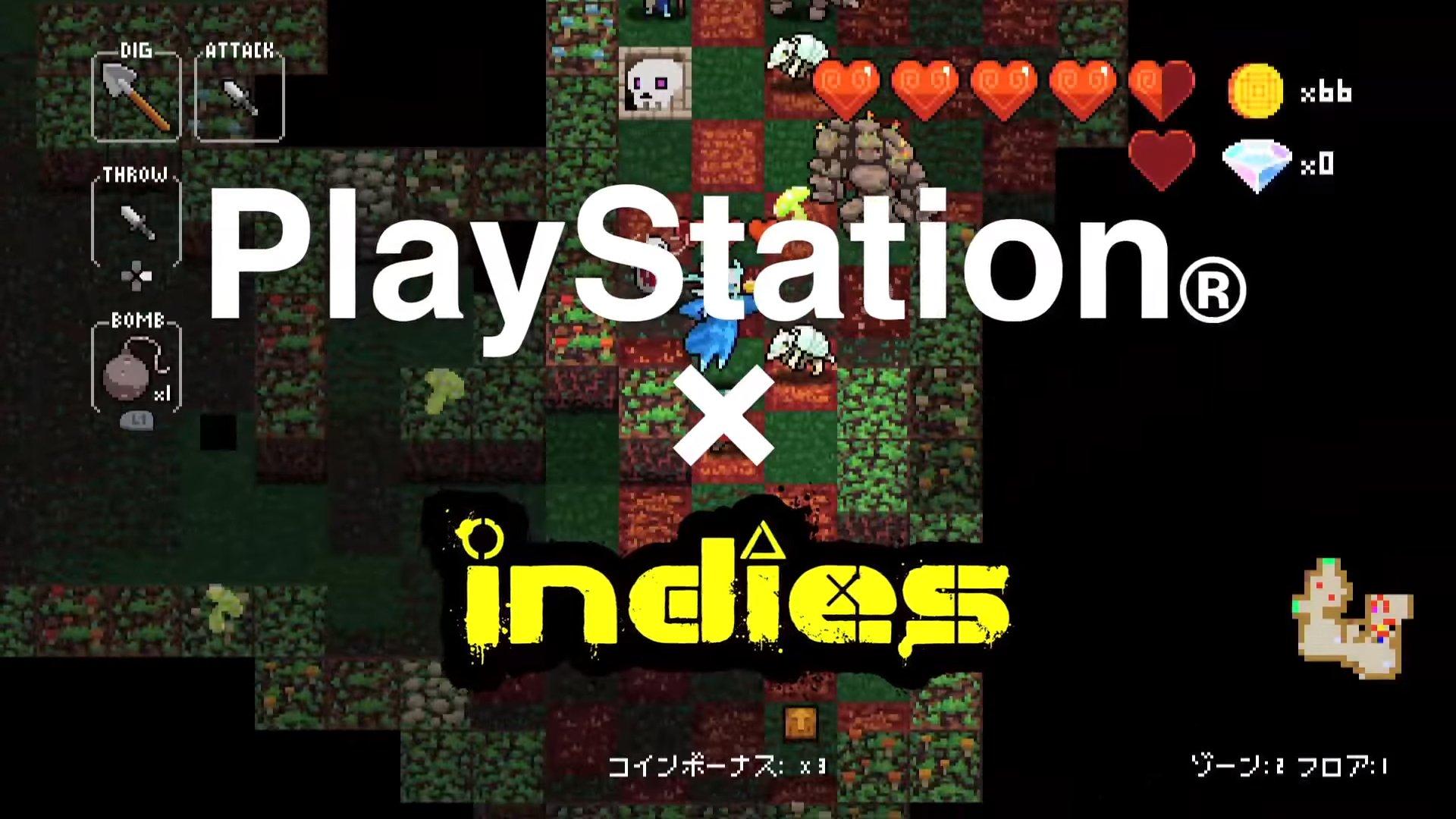 ps-indies_160209