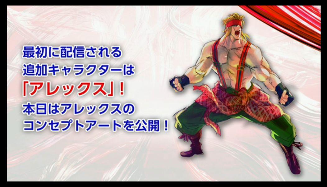 street-fighter-v_160211