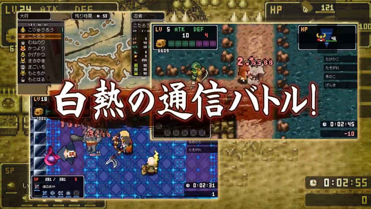 classic-dungeon-sengoku_160308