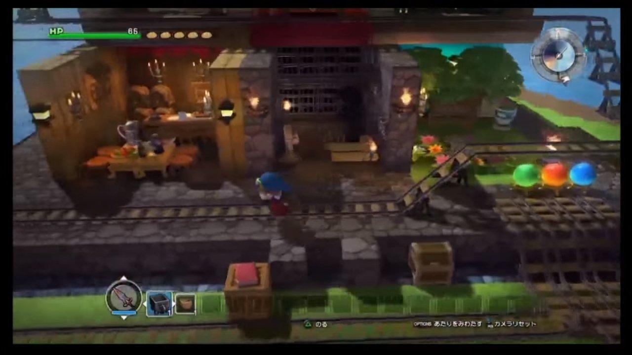 dragon-quest-builders_160318