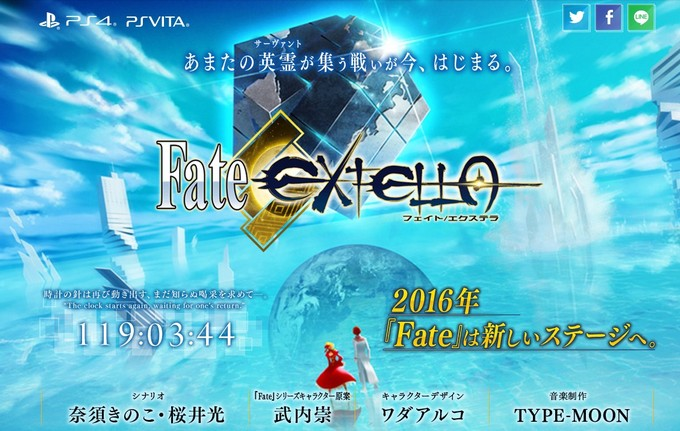 fate-extella_160322