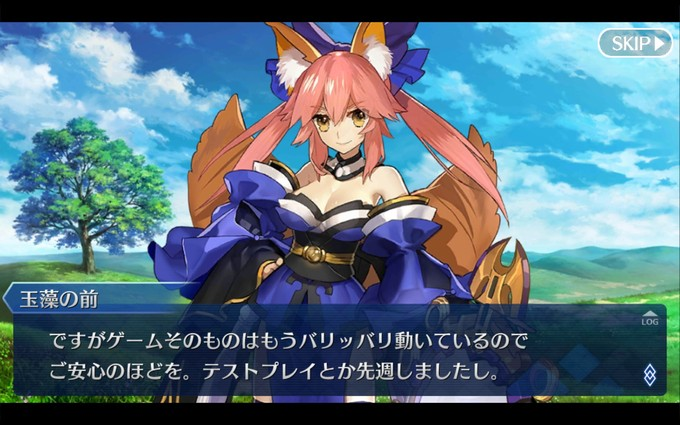 fate-extella_160328